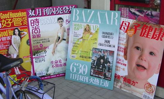 Magazine Billboards