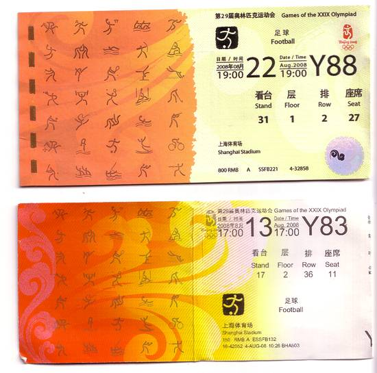 Olympic Tickets Shanghai