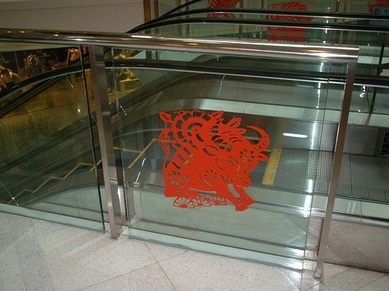 The Ox at the Escalator