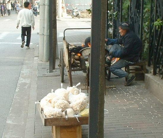 Roasting Peanuts Shanghai