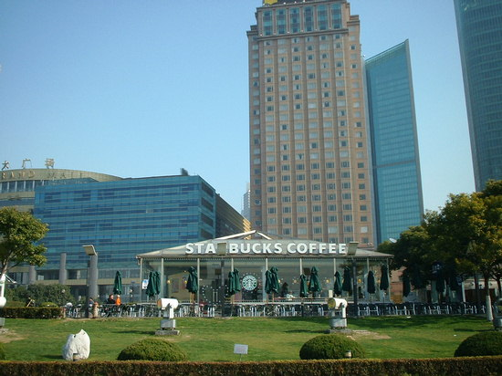 Starbucks on the Bund