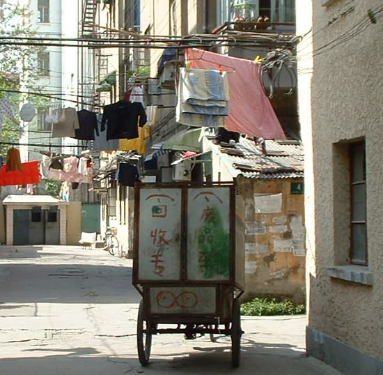 Tricycle Laundry